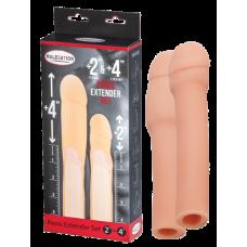 Malesation Penis Extender Set