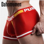 Pump Hollow Mesh Boxers Red