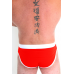 Toolbox Briefs Red